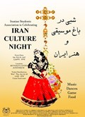 The Iran Culture Night is Feb. 18. Tickets are required.