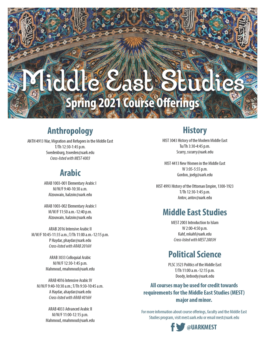 Uark Spring 2021 Calendar The King Fahd Center for Middle East Studies | University of Arkansas