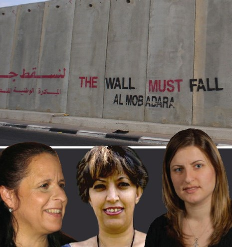Photos of Ruth Hiller, Reem Mustafa and Marianna Khoury with a background image of the Israeli wall. Photo composite by Dan Faires